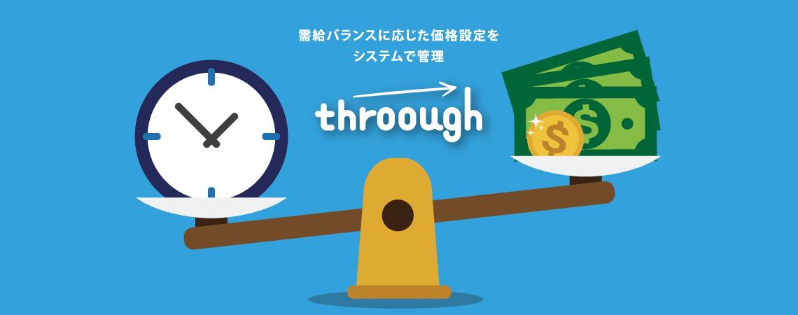 throoughの公式サイトリリース